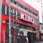kingkaikanhino