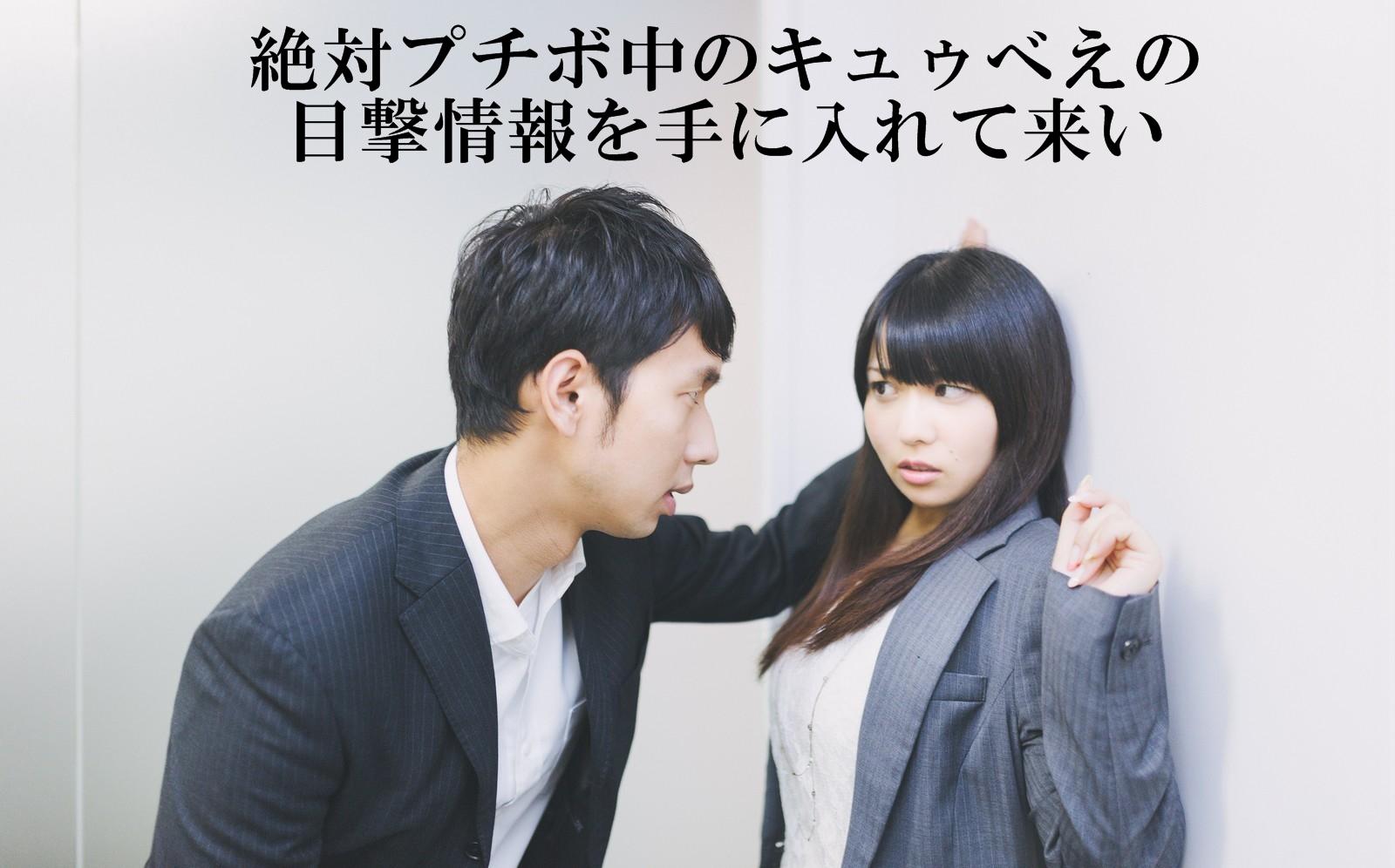 PAK85_otonashikushiyagaredon20140830184335_TP_V