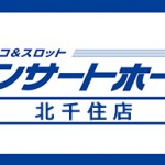 コンサートホール・ロゴ