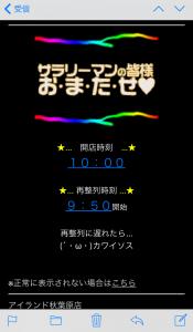 ファイル_2016-08-28_4_18_14