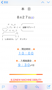 ファイル_2016-08-28_4_18_04