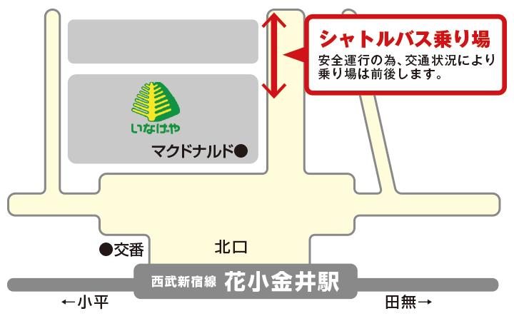 hanakoganei_map