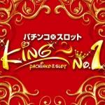 キング ロゴ