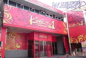 キング 店