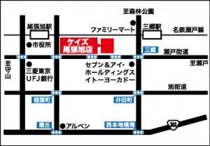 KEIZ尾張旭 地図
