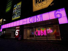 cuba6th