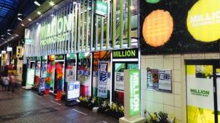 ミリオン高円寺22号店 – スロパチステーション パチンコ ...