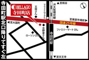 ベラジオ寺田町 地図
