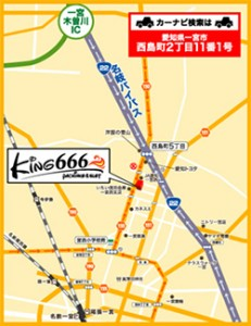 キング666一宮 地図