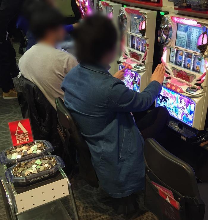 Photo 2017-03-08 14 54 46