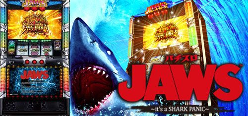 jaws-500x234
