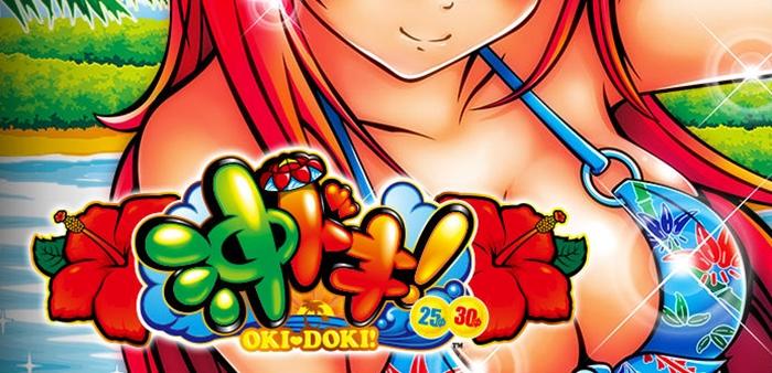 okidoki1