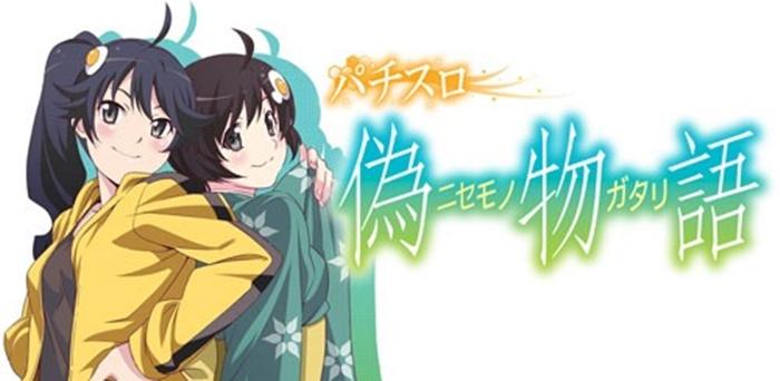 nisemonogatari-kt-500x244
