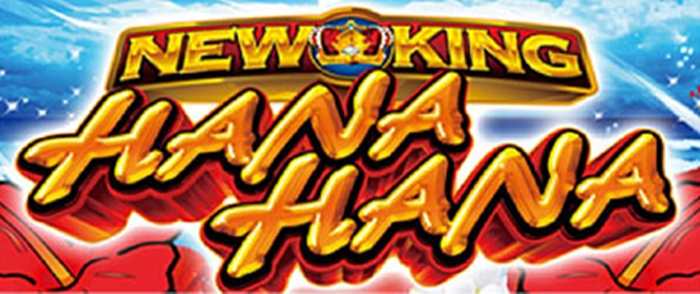 newkinghanahana[1]