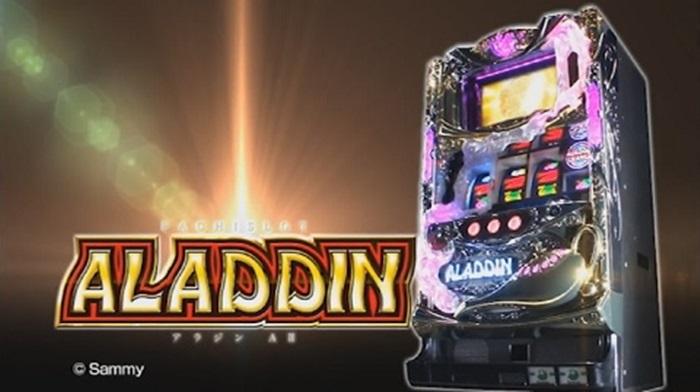 aladdin-a2-pv