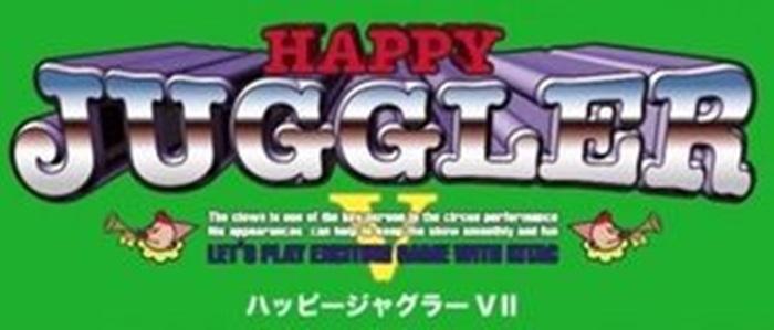 happy-juggler-v2