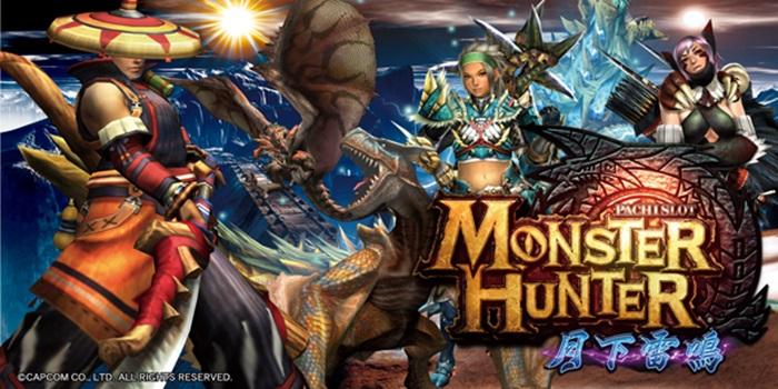 monster_hunter1