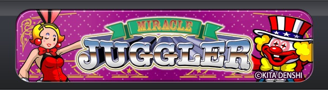 s_miracle_juggler_00