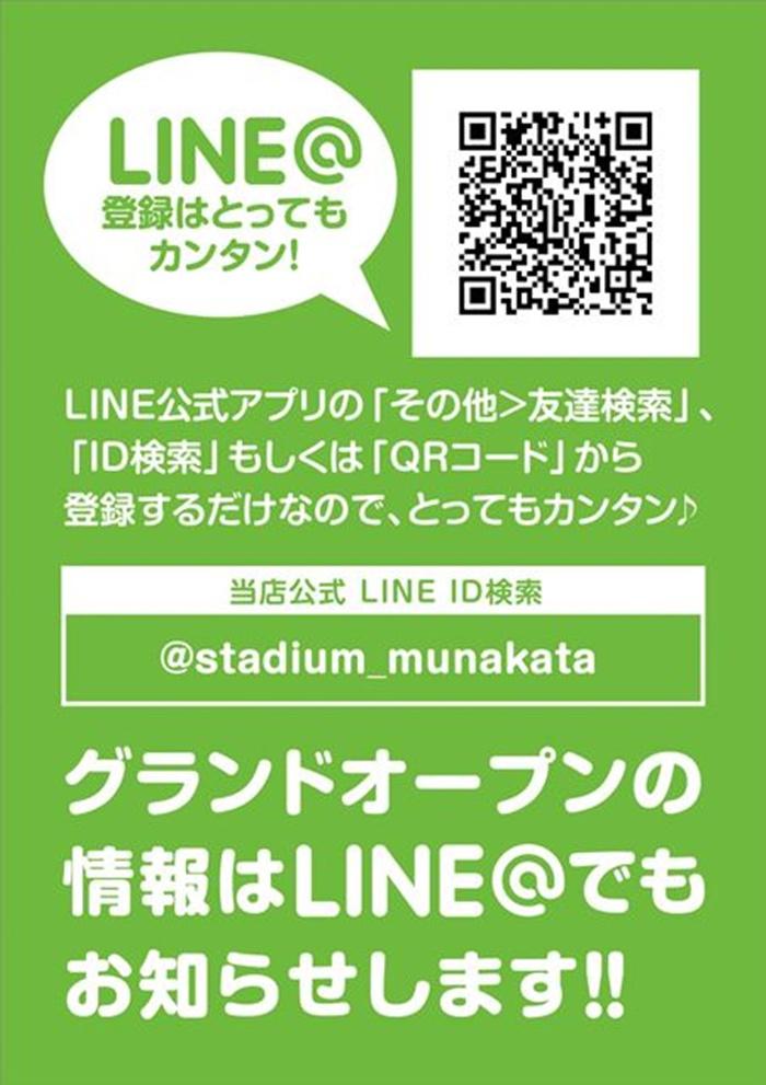 stadym_line_pos