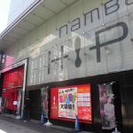 ARROWナンバHIPS(大阪府)