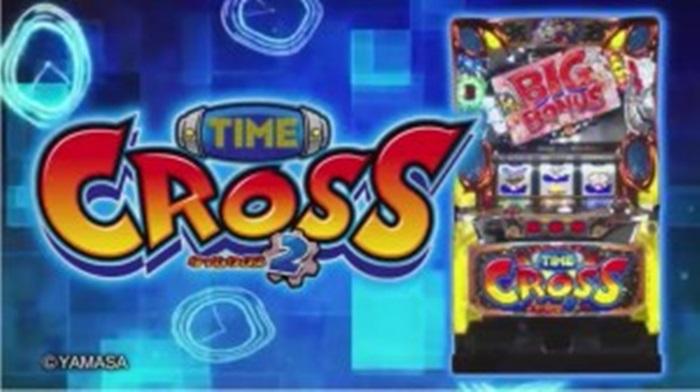 timecross-top