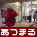 1022(日)キコーナ豊中上津島店_171023_0001