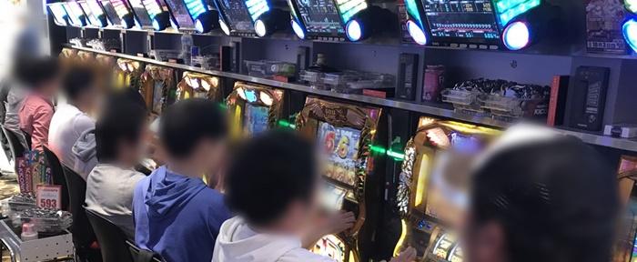 9.23キコーナ松戸店スロット出玉⑤