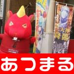 Nishikoyama222