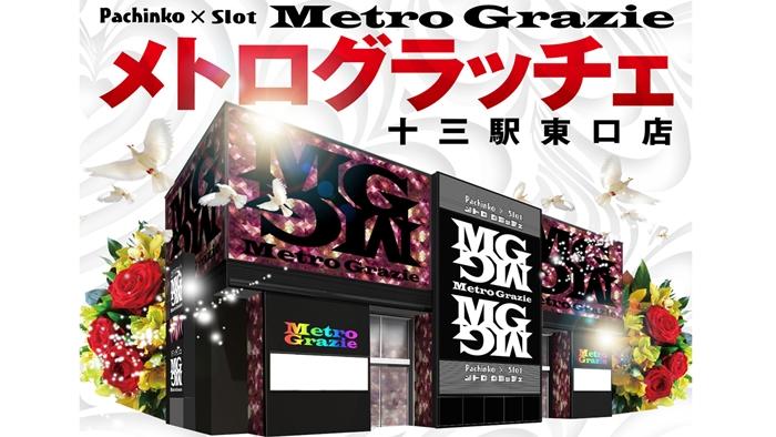 店舗ロゴ700×500 1
