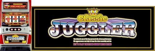 classicjugg-500x167