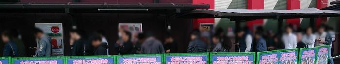 小郡三沢11.11①