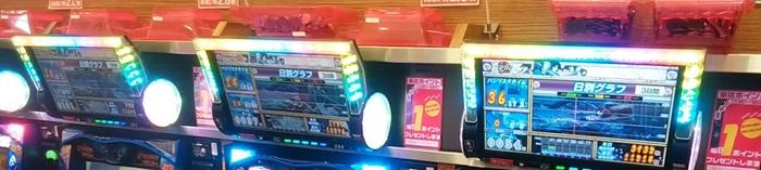 2017.11.10 麗都水海道店_171112_0036