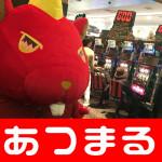 118(水)K-POWERS大阪本店_171108_0003
