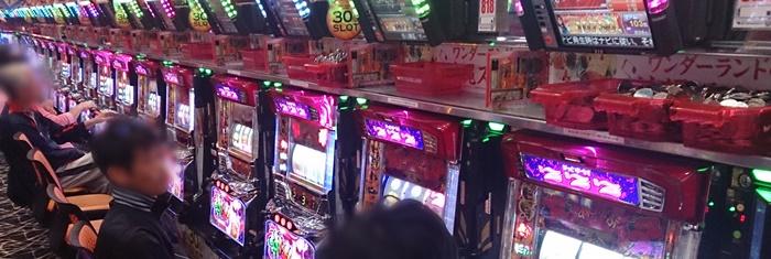 小郡三沢店11.1⑩