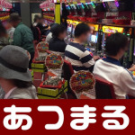 1103繧ュ繧ッ繝、蟲カ蠎・113(驥・繧ュ繧ッ繝、蟲カ蠎誉171103_0026