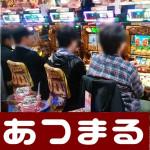 2017.11.4 キコーナ府中店_171105_0024