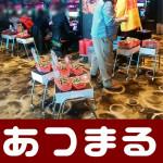 2017.11.3 キコーナ松戸店_171103_0040