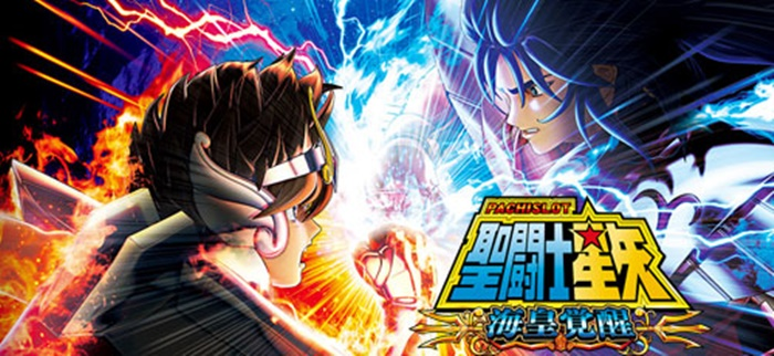 saintseiya4_temporary