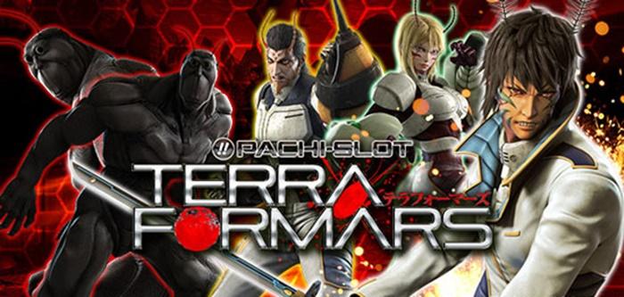 terraformars-obi1