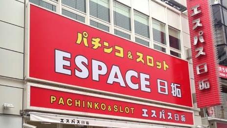 エスパス 赤坂 見附