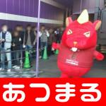 2017129 ベルエアMAX広川店_171210_0011