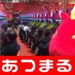 20171211繧「繝繧コ繝・う繝ウ繝代・繧ッ_171211_0046