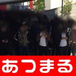 1121(火)ベニス守口_171122_0001_preview