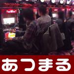 123(日)WING松坂南店_171203_0037