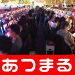 123(日)WING松坂南店_171203_0055