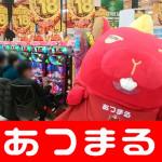2017128 繧ク繝」繧ケ繝・ぅ繧ケ18_171210_0007