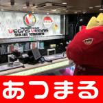 20171215 ベガス新宿東南口店_171216_0009