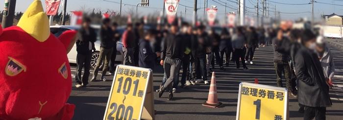 20171211繧「繝繧コ繝・う繝ウ繝代・繧ッ_171211_0004