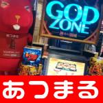 20171221 横浜PIAモアーズ_171221_0021