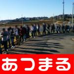 2017.11.21 麗都 荒川沖店_171121_0008